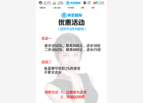 goodzhan.com