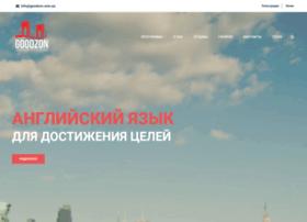 goodzon.com.ua