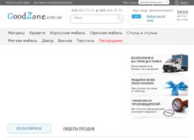 goodzone.com.ua
