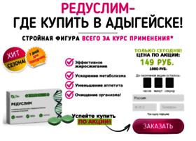 goodzoom.ru