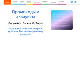 google-ads.ru