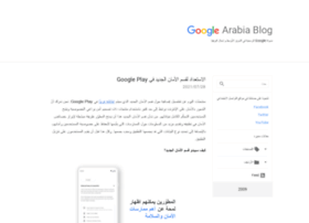 google-arabia.blogspot.com