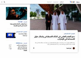 google-arabia.blogspot.com