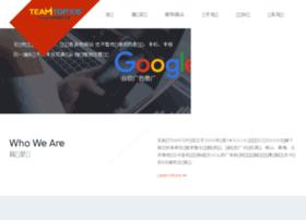 google-best.com