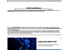 google-dictionary.so8848.com