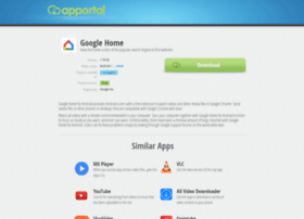 google-home.apportal.co