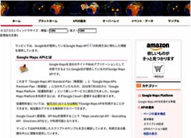 google-mapi.com