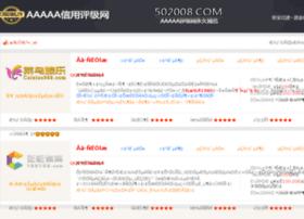 google-yahoo.com