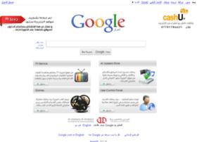 Google.jt-iq.com