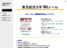 google.tku.ac.jp