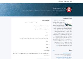 googleanalyse.blogsky.com