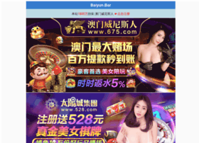 googlegameplay.com