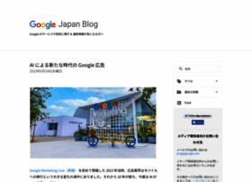 googlejapan.blogspot.com