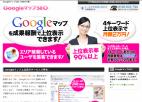 googlemapseo.net