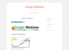googlemodules.com