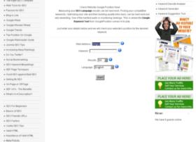 googleposition.com