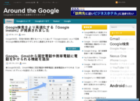 googles.hp2.jp