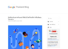 googlethailand.blogspot.com
