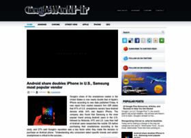 googleworld-tr.blogspot.com
