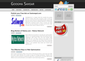 googma.blogspot.com