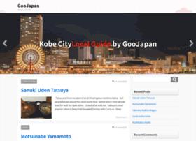 goojapan.com