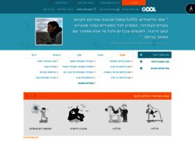 gool.co.il