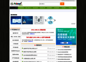 goooogl.com.cn