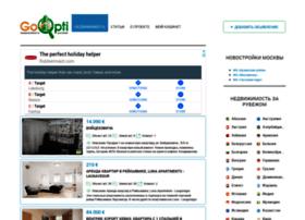 goopti.ru