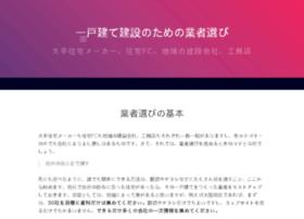 gooqus.com