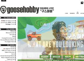goosehobby.com