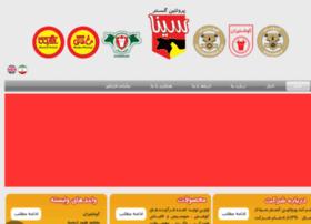 gooshtiran.com