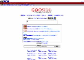 gooside.com