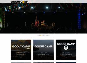 gooutcamp.jp