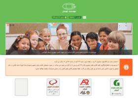 gooyesh-edu.com