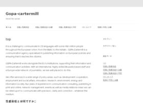 gopa-cartermill.com