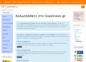 gopeiraias.gr