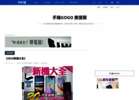 gophone.pixnet.net