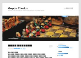 goponchodon.wordpress.com