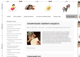 gopra.ru