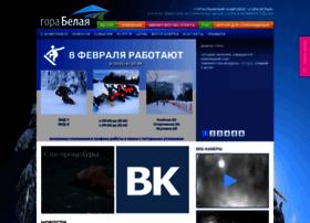 gorabelaya.ru