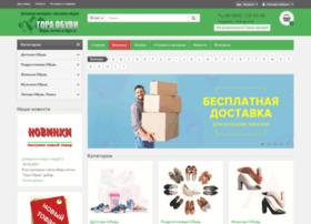 goraobuvopt.com.ua