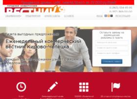 gorcomvest.ru