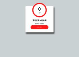 gordonator.com