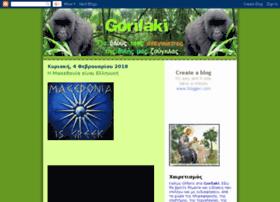 gorilaki.blogspot.com