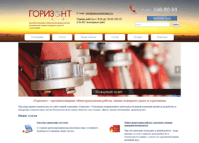 gorizontproject.ru