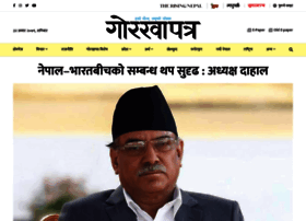 gorkhapatraonline.com