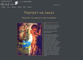 gorlachart.ru