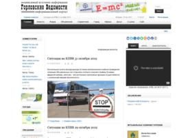gorlovka-vedi.com.ua