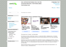 gornica-okon.alloy.ru
