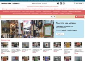 gornitsa.ru